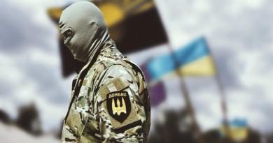 Заява батальйону Донбас про ситуацію в Мукачеві