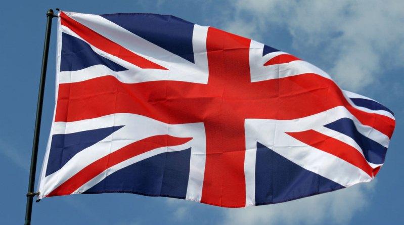 війська Великобританії