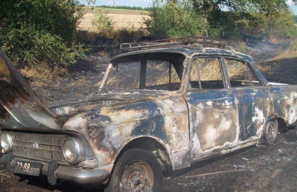 На запорізькій трасі згорів автомобіль