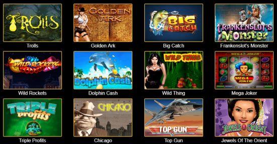 Супер Слотс игровые автоматы онлайн